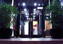 キーウィ インターナショナル ホテル - オークランド - 建物