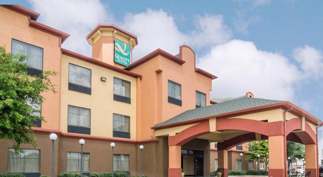 Quality Suites Intercontinental Airport West - ヒューストン - 建物