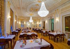 ホテル ボルヘス シアード - リスボン - レストラン