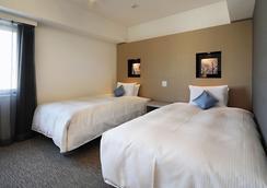 ウォーターマークホテル札幌 - 札幌市 - 寝室