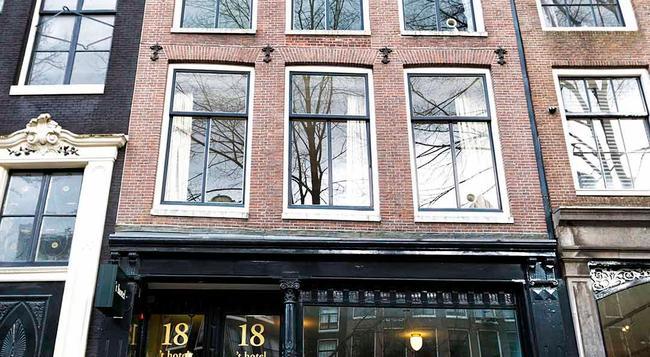 t ホテル - アムステルダム - 建物