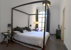 Catedral Almeria - アルメリア - 寝室