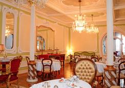 パラセテ チャファリズ デル レイ - リスボン - レストラン