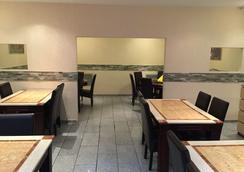 ホテル ユニオン - フランクフルト - レストラン