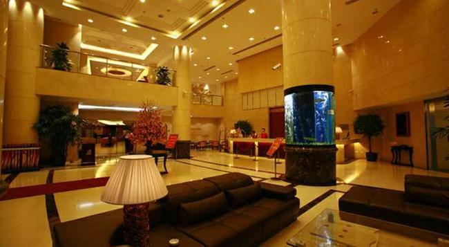 上海 エアーラインズ トラベル ホテル - 上海市 - ロビー
