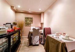 ホテル リヴィエラ - パリ - レストラン
