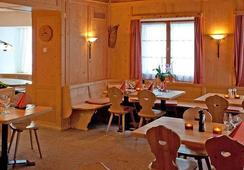 ガストハウス & ホテル ベルニナホース - ポントレジナ - レストラン