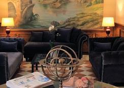 ホテル トライアーノ - ローマ - ロビー