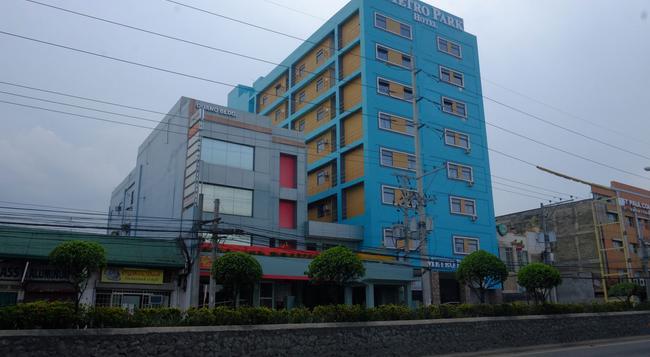 メトロ パーク ホテル マンダウエ - Mandaue City - 建物