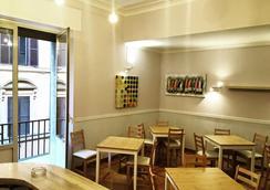 Hotel Trinità dei Monti - ローマ - レストラン