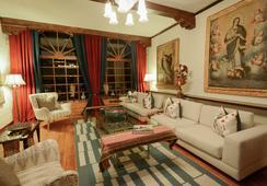 Palacio Manco Capac by Ananay Hotels - クスコ - ロビー