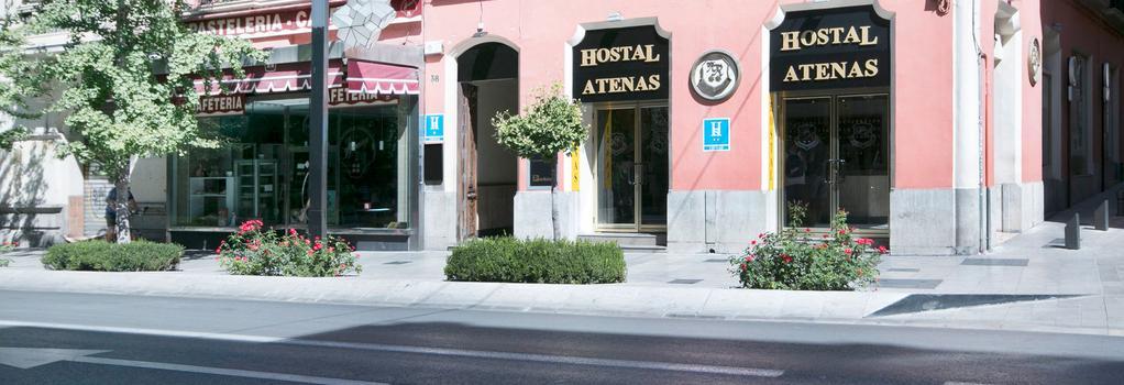 オスタル アテナス - グラナダ - 建物