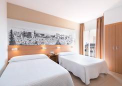 オスタル アテナス - グラナダ - 寝室