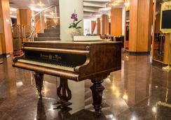 Hotel Class - ブカレスト - ロビー