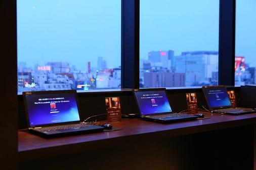 ホテルグレイスリー新宿 - 東京 - ビジネスセンター