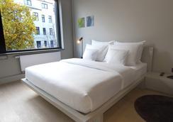 サナ ベルリン ホテル - ベルリン - 寝室