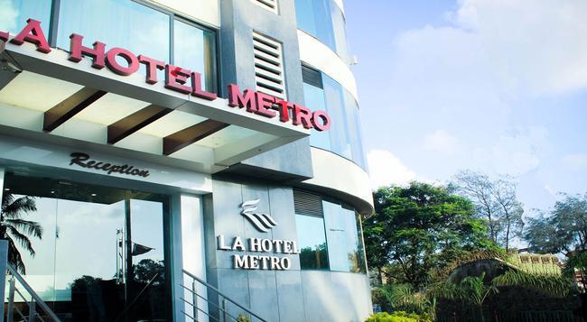 La Hotel Metro - ムンバイ - 建物