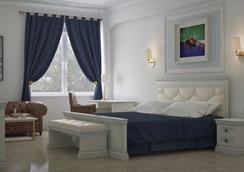 グランド ホテル パラディウム - ミュンヘン - 寝室