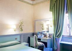 ホテル ザラ - ローマ - 寝室