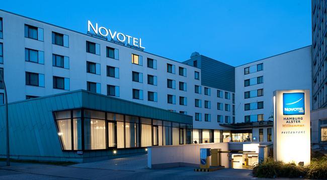 ノボテル ハンブルク シティ アルスター - ハンブルク - 建物