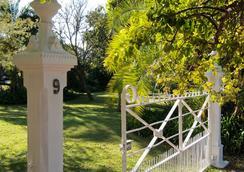 Armadale Lodge - ハラレ - 屋外の景色