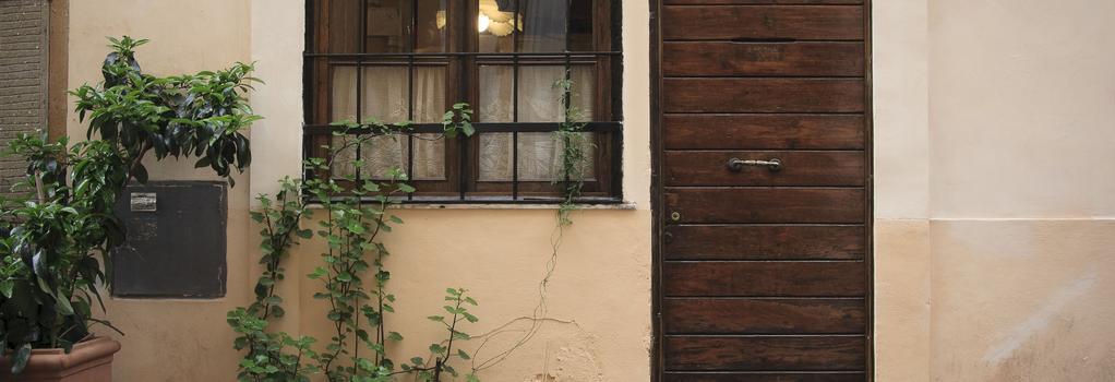 B&B Ventisei Scalini a Trastevere - ローマ - 建物