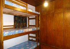 Rocko's House - サンパウロ - 寝室