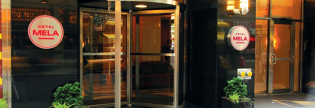 ホテル メラ タイムズ スクエア - ニューヨーク - 建物