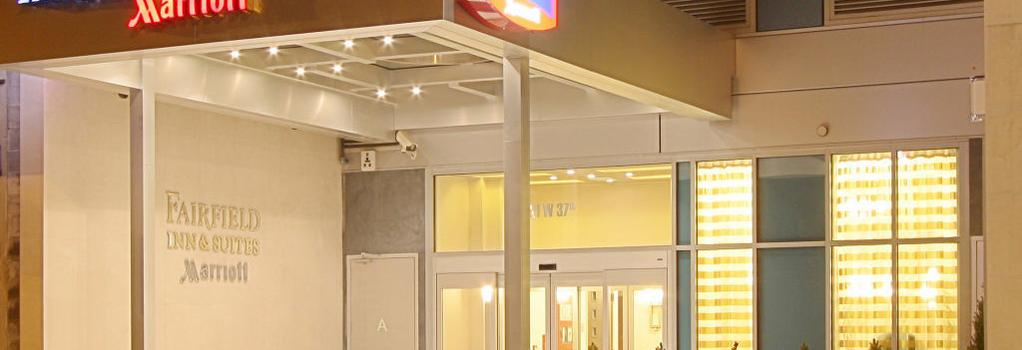フェアフィールド イン&スイーツ バイ マリオット ニューヨーク マンハッタン/フィフスアベニュー - ニューヨーク - 建物