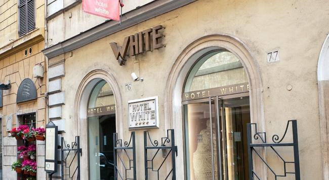 ホテル ホワイト - ローマ - 建物