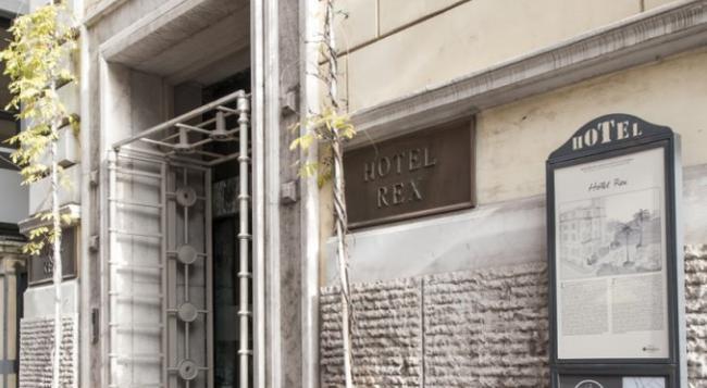 ホテル レックス - ローマ - 建物
