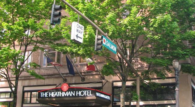 ヒースマン ホテル - ポートランド - 建物