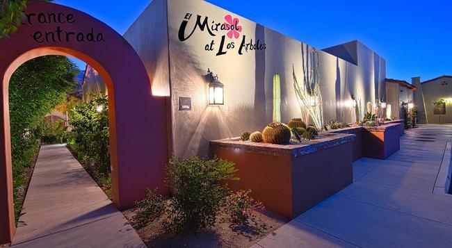 Los Arboles Hotel - Palm Springs - 建物
