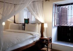 マルー マルー ホテル - ザンジバル - 寝室