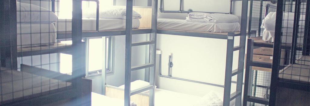 トロピックランド バックパッカーズ - ホーチミン - 寝室