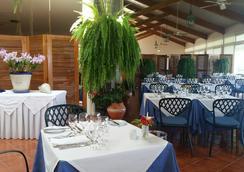 ホテル アルバトロス マデイラ - サンタ・クルーズ - レストラン