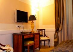ブティック ホテル トレビ - ローマ - 寝室