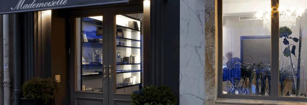 ホテル マドモアゼル - パリ - 建物