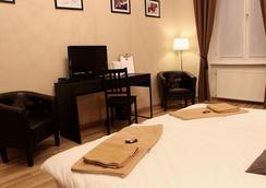 ブダペスト ヴィル ベッド & ブレックファースト - ブダペスト - 寝室