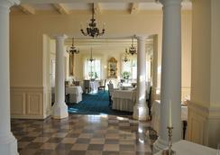 Hotel Zajazd Napoleonski - ワルシャワ - レストラン