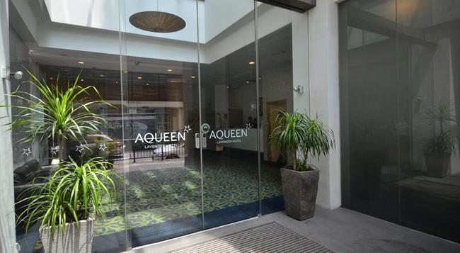 アクイーン ホテル ラベンダー - シンガポール - 建物
