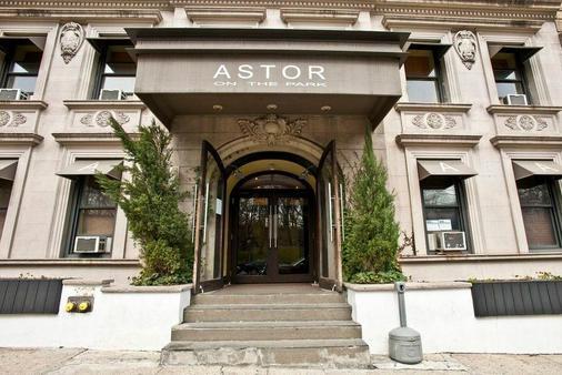 パーク ウェスト ホテル - ニューヨーク - 建物