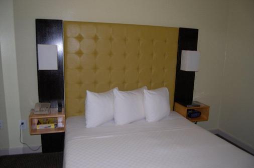 パーク ウェスト ホテル - ニューヨーク - 寝室