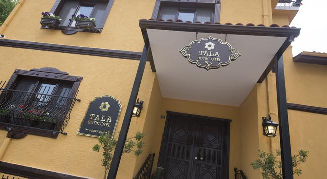 タラ ブティック ホテル - ブルサ - 建物