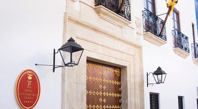 ラス カサス デ ラ フデリア デ コルドバ - コルドバ - 建物