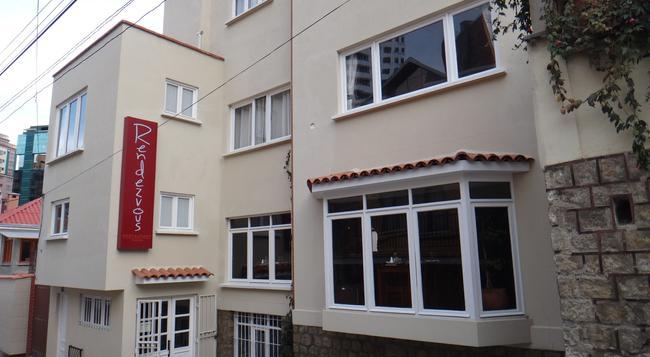Rendezvous Hostel - ラパス - 建物