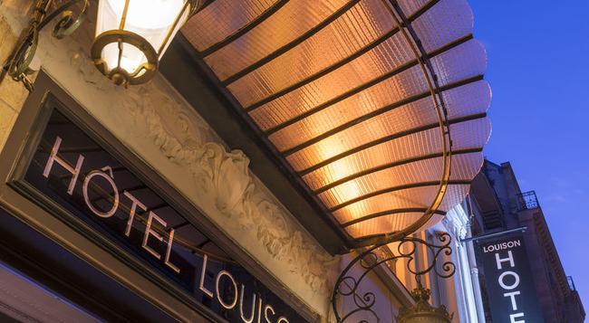 ホテル ルイゾン - パリ - 建物