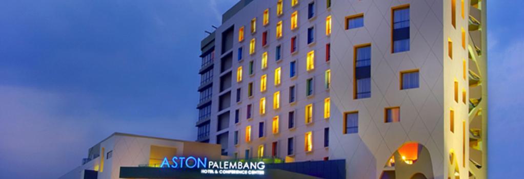 アストン パレンバン ホテル & カンファレンス センター - パレンバン - 建物