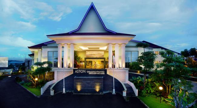 アストン タンジュン ピナン ホテル & カンファレンス センター - Tanjung Pinang - 建物