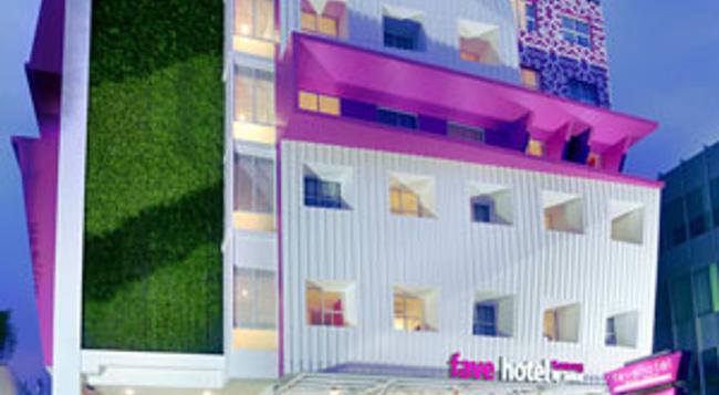 フェイブホテル ケマン - 南ジャカルタ市 - 建物